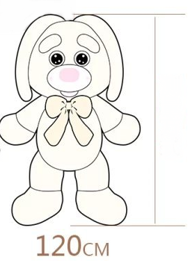 Grosser Plüschhase Hase Hasi Bunny Kaninchen Plüsch Plüschtier Kuschel Geschenk für Kind Kinder Freundin Frau Weiss Spielzeuge & Basteln 3