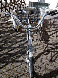 Fahrrad 3 Räder